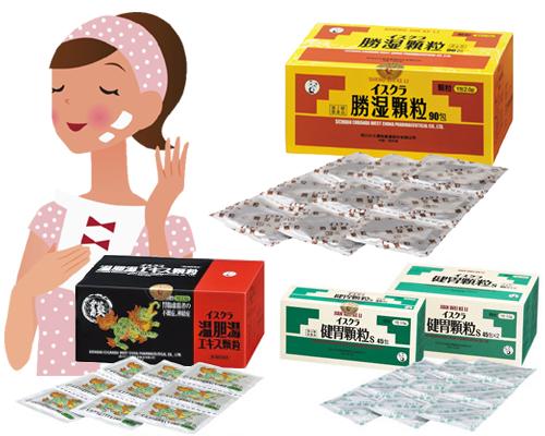 ジュクジュクお肌によく使われる代表的な漢方薬