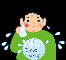 梅雨~夏の皮膚トラブル♪仙臺薬局におまかせください