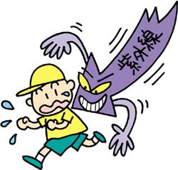 子どものアトピー★仙臺薬局におまかせください